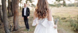 bride-6230420_1920